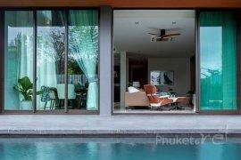 1 ห้องนอน คอนโดมิเนียม สำหรับขาย ใน กมลา, กะทู้