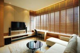 1 ห้องนอน คอนโดมิเนียม สำหรับขาย ใกล้  BTS พร้อมพงษ์