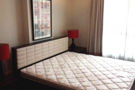1 ห้องนอน คอนโดมิเนียม สำหรับขาย ใน ดิ แอดเดรส สุขุมวิท 42 ใกล้  BTS เอกมัย