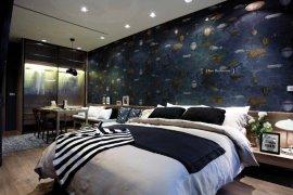 1 ห้องนอน คอนโดมิเนียม สำหรับขาย ใน พาร์ค 24 ใกล้  BTS พร้อมพงษ์