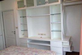 1 ห้องนอน คอนโดมิเนียม สำหรับขาย ใกล้  BTS สุรศักดิ์
