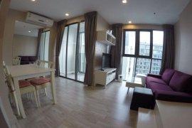 2 ห้องนอน คอนโดมิเนียม สำหรับขาย ใกล้ MRT สุขุมวิท