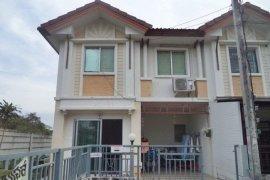 4 ห้องนอน ทาวน์เฮ้าส์ สำหรับขาย ใน มีนบุรี, กรุงเทพมหานคร
