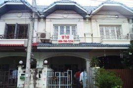 2 ห้องนอน ทาวน์เฮ้าส์ สำหรับขาย ใน บางบัวทอง, นนทบุรี