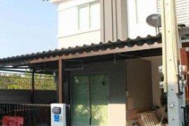 3 ห้องนอน ทาวน์เฮ้าส์ สำหรับขาย ใน พัทยากลาง, พัทยา