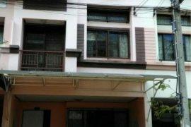 3 ห้องนอน ทาวน์เฮ้าส์ สำหรับขายหรือเช่า ใกล้  MRT ลาดพร้าว