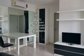 2 ห้องนอน คอนโดมิเนียม สำหรับขาย ใน ไอดีโอ โมบิ พระราม 9 ใกล้  MRT พระราม 9