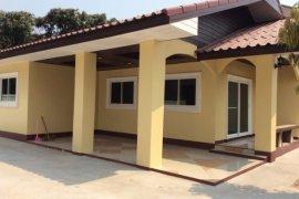 4 ห้องนอน บ้าน สำหรับขาย ใน ในเมือง, เมืองขอนแก่น