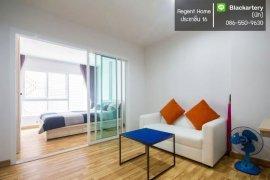 1 ห้องนอน คอนโดมิเนียม สำหรับขาย ใน รีเจ้นท์ โฮม 20 ประชาชื่น 16 ใกล้  MRT บางซื่อ