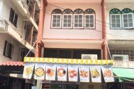 อาคารพาณิชย์ สำหรับขาย ใน กรุงเทพมหานคร