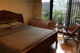 2 ห้องนอน คอนโดมิเนียม สำหรับขาย ใกล้ BTS ชิดลม