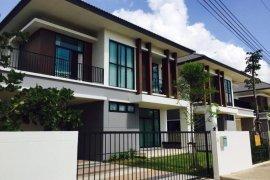 4 ห้องนอน บ้าน สำหรับขาย ใน เมืองขอนแก่น, ขอนแก่น