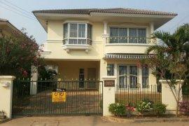 3 ห้องนอน บ้าน สำหรับขาย ใน เมืองขอนแก่น, ขอนแก่น