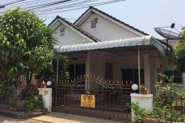 3 ห้องนอน วิลล่า สำหรับขาย ใน บ้านเป็ด, เมืองขอนแก่น
