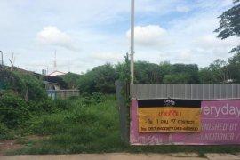ที่ดิน สำหรับขาย ใน เมืองขอนแก่น, ขอนแก่น