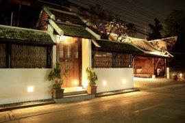 บ้าน สำหรับขาย ใน ลาดพร้าว, กรุงเทพมหานคร