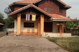 3 ห้องนอน บ้าน สำหรับขาย ใน พระธาตุบังพวน, เมืองหนองคาย