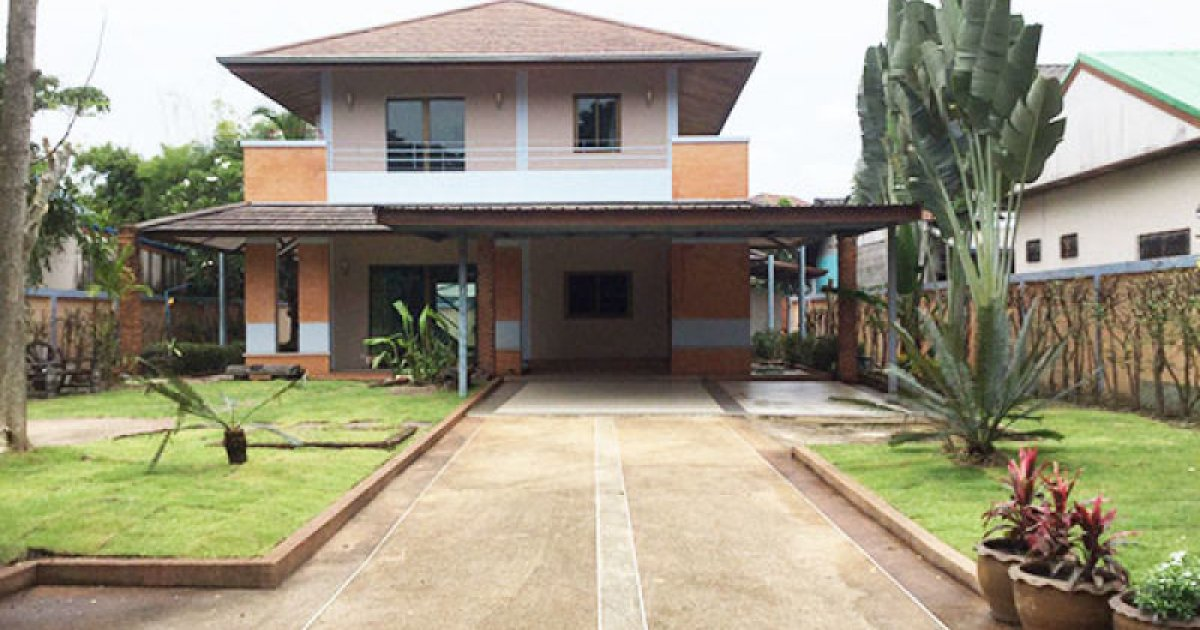 4 bed house for sale in mak khaeng mueang udon thani for Four bedroom house for sale