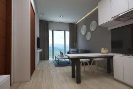 1 ห้องนอน คอนโดมิเนียม สำหรับขาย ใน ยูโทเปีย ในหาน