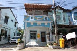 2 ห้องนอน ทาวน์เฮ้าส์ สำหรับขาย ใน ประเวศ, กรุงเทพมหานคร
