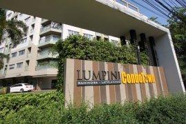 1 ห้องนอน คอนโดมิเนียม สำหรับขาย ใน กรุงเทพมหานคร