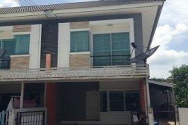 3 ห้องนอน ทาวน์เฮ้าส์ สำหรับขาย ใน ดอนหัวฬ่อ, เมืองชลบุรี