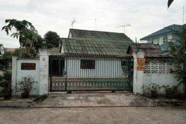4 ห้องนอน บ้าน สำหรับขาย ใน ในเมือง, เมืองนครราชสีมา