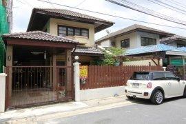 3 ห้องนอน บ้าน สำหรับขาย ใน สายไหม, กรุงเทพมหานคร