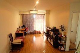 1 ห้องนอน คอนโดมิเนียม สำหรับขาย ใน ลุมพินี เพลส รัชดา-ท่าพระ ใกล้  BTS ตลาดพลู