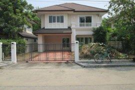 บ้าน สำหรับขาย ใน คันนายาว, กรุงเทพมหานคร