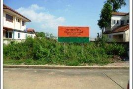 ที่ดิน สำหรับขาย ใน คลองหลวง, ปทุมธานี
