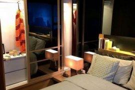 1 ห้องนอน คอนโดมิเนียม สำหรับขาย ใกล้ BTS ตลาดพลู