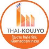 Thaikoujyo