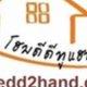 homedd2hand