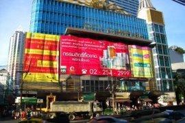 ร้านค้า สำหรับขาย ใน ถนนพญาไท, ราชเทวี