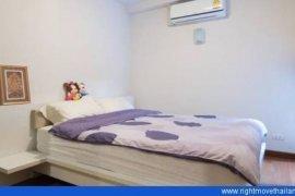 1 ห้องนอน คอนโดมิเนียม สำหรับขาย ใน เลอ โคเต้ ทองหล่อ 8 ใกล้  BTS ทองหล่อ