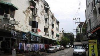 Chiang Mai Condominium