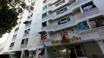 Sirilak Condominium