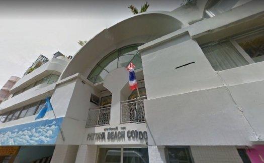 พัทยา บีช คอนโด (Pattaya Beach Condo)