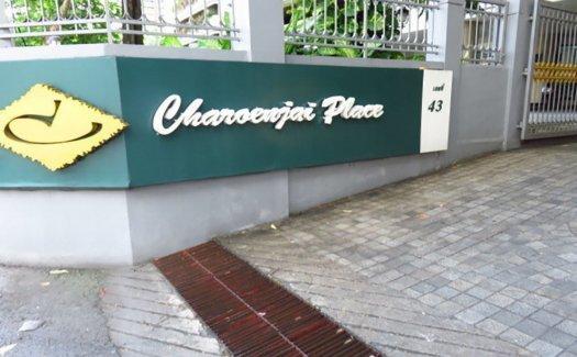 เจริญใจ เพลซ(Charoenjai place)