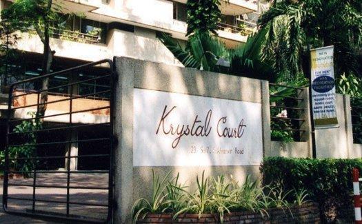 คริสตัล คอร์ท(Krystal Court)