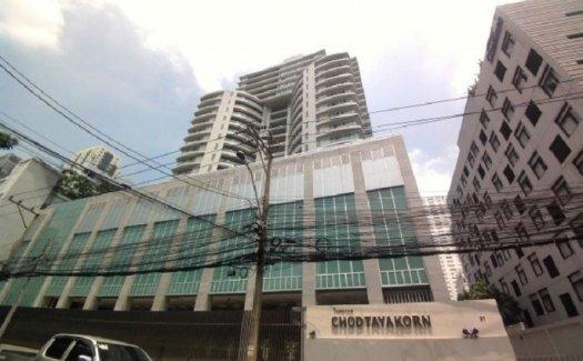 โชตยากร (Chodtayakorn)