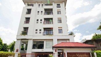 บ้านราชครู อพาร์ทเม้นท์(Baan Rajakhru Apartment)