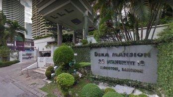 ดีร่า แมนชั่น (Dera Mansion)