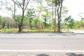 ที่ดิน สำหรับขาย ใน เนินหอม, เมืองปราจีนบุรี