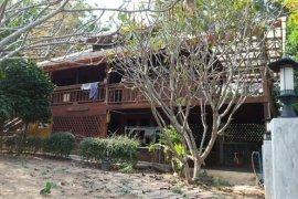ที่ดิน สำหรับขาย ใน หนองบัว, เมืองกาญจนบุรี