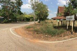 ที่ดิน สำหรับขาย ใน ลาดตะเคียน, กบินทร์บุรี