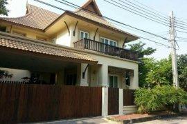 3 ห้องนอน บ้าน สำหรับขาย ใน สมุทรปราการ