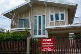 3 ห้องนอน บ้าน สำหรับขาย ใน พฤกษาปูริ บางนา กม.5