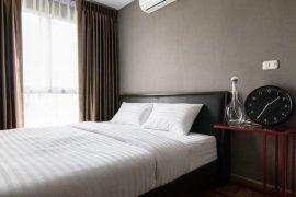 1 ห้องนอน คอนโดมิเนียม สำหรับขาย ใน เดอะ มาร์ค รัชดา-แอร์พอร์ตลิ้งค์ ใกล้  MRT พระราม 9